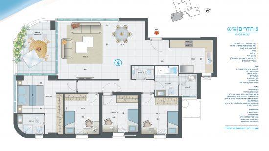 SEA TOWER 3 תכנית 5 חדרים סוג 4