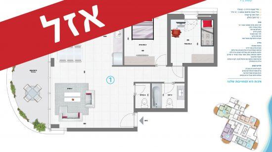 SEA TOWER 4 תכנית 3 חדרים סוג 1 - כל הדירות נמכרו