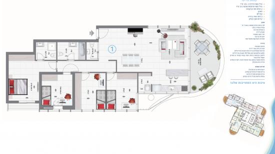 SEA TOWER4 דירת 5 חדרים - סוג 1