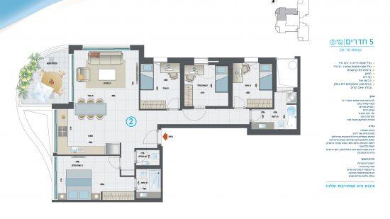 SEA TOWER 3 תכנית 5 חדרים סוג 2