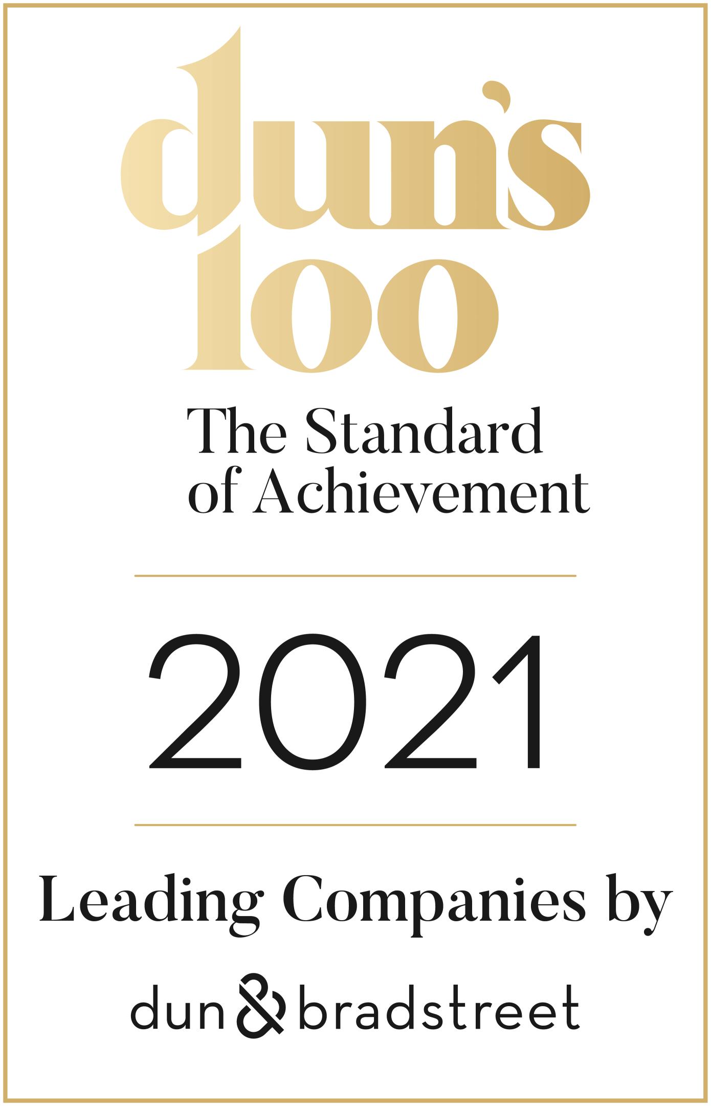 חותם דנס 100 לשנת 2021